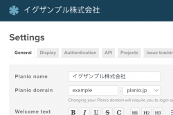 new-top-level-domain-planio.jp@2x.png